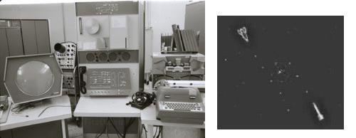 Spacewar, iki ksilik ilk bilgisayar oyunu
