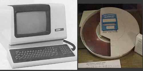 vt-100 bilgisayarı ve 2Mb disk