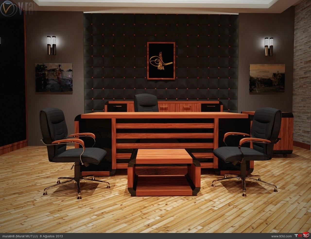 3ds max сцена офис max: