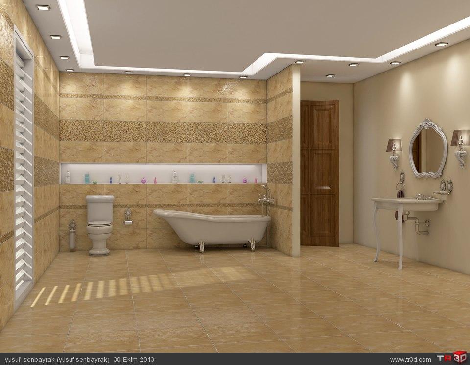 sonraki banyo