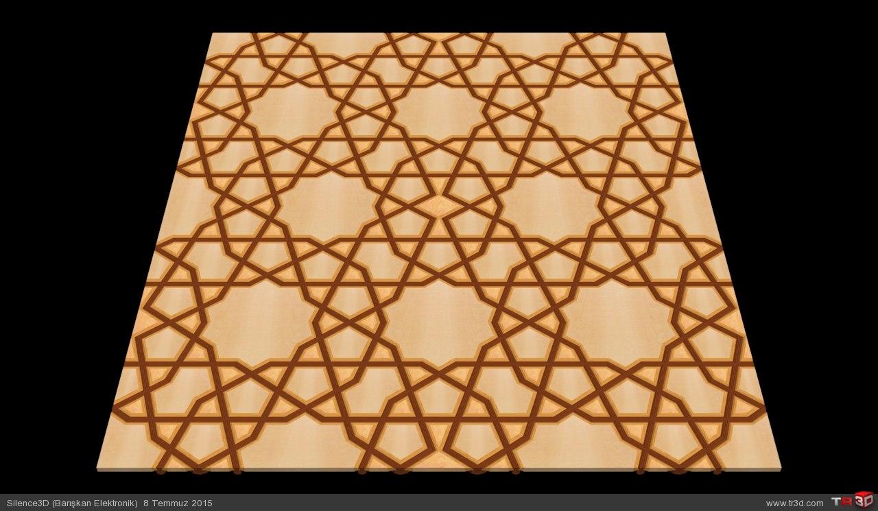 Tashkent Scroll Historic Plate 4