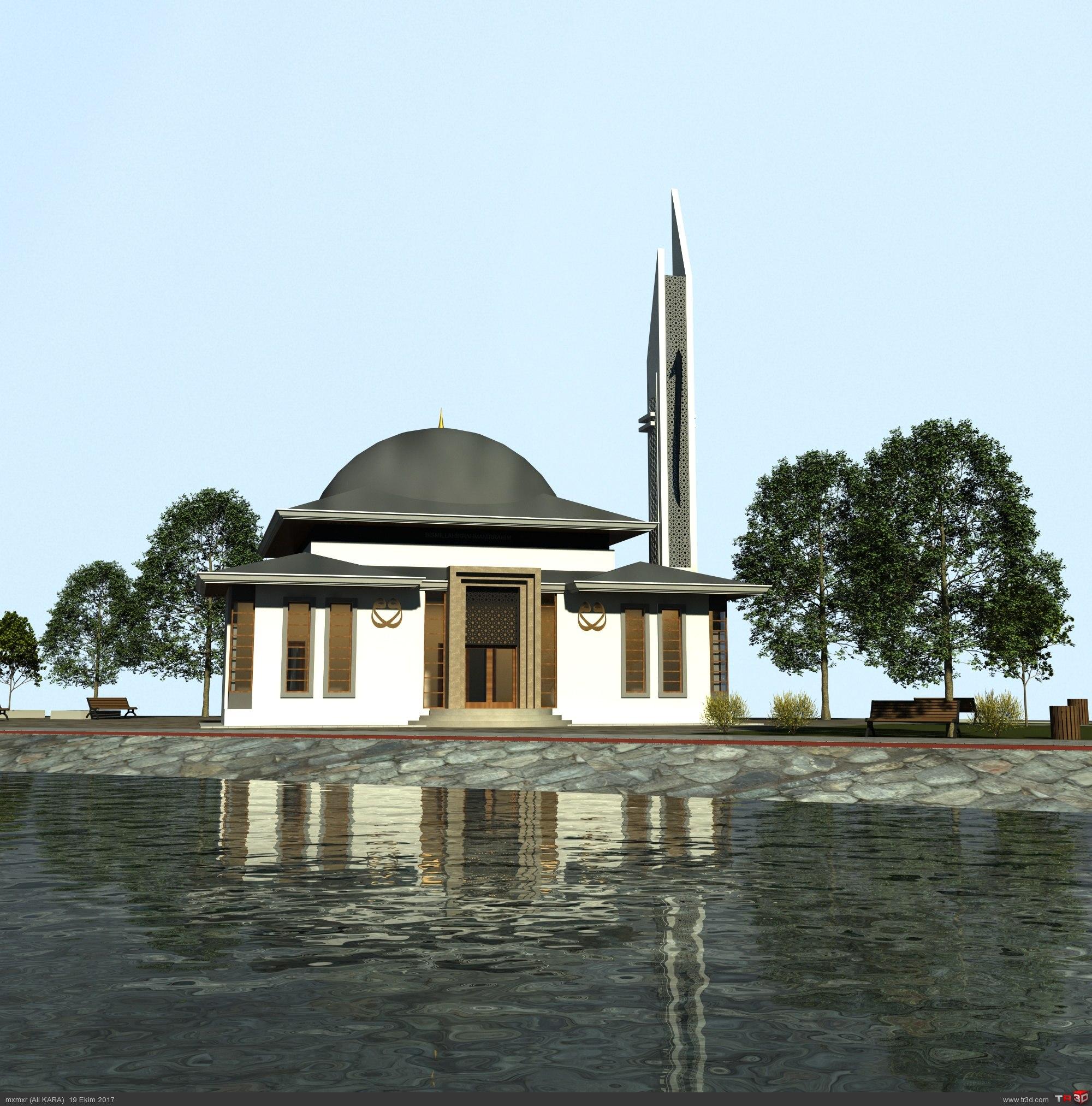 Çoruh Şehitlik Camii