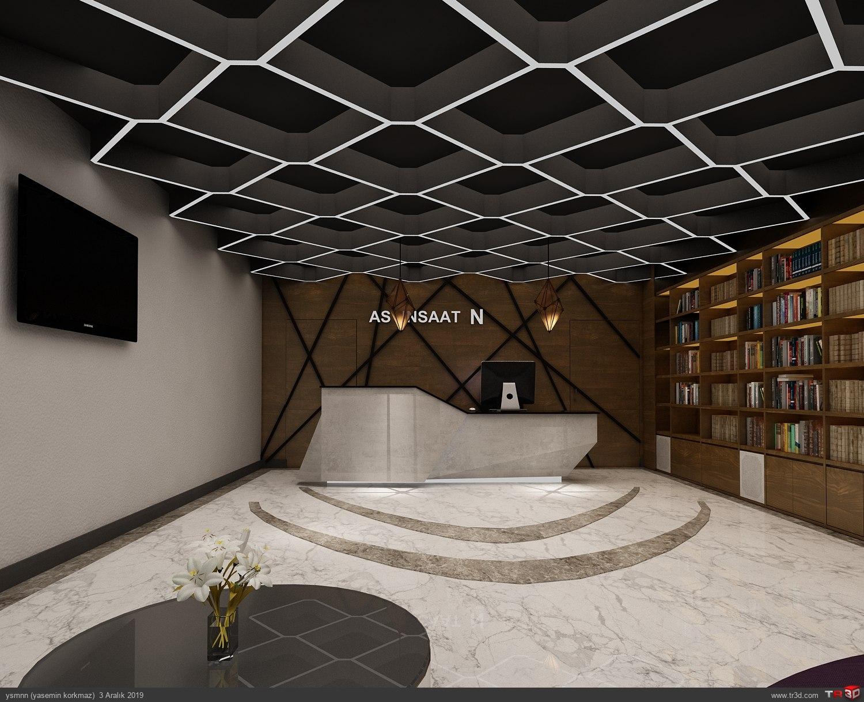 Bakü Ofis