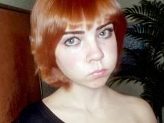 Kırmızı Saçlı Kız